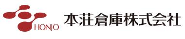 本荘倉庫株式会社